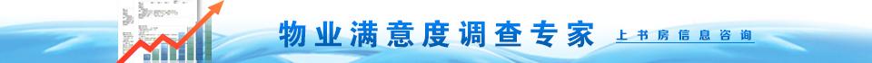 深圳市上书房信息咨询有限公司
